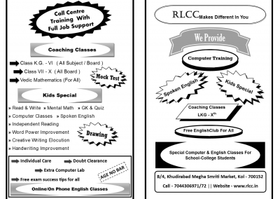 RLCC Leaflet