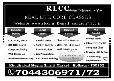 RLCC Poster